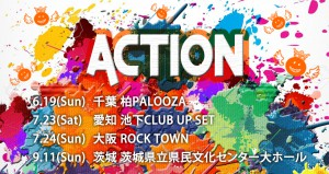 action2016-2-2